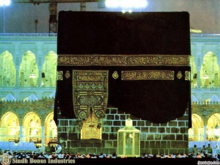 House of Allah