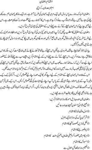 Ahtamay Ramzan 1