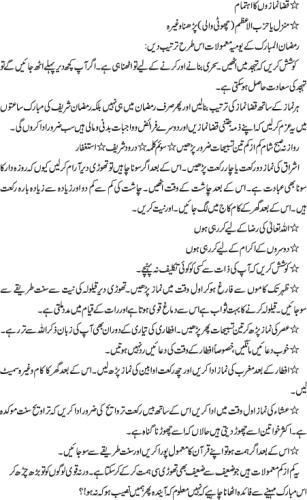 Ahtamay Ramzan 2