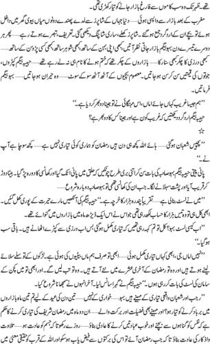 Tayare Ramzan Kee 2